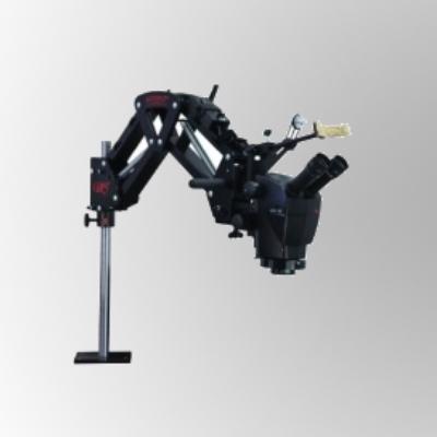 GRS-Mikroskope