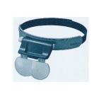 Kopfbandlupe Mega-View mit 3 Optiken